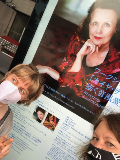 "June 1 -- Workshop ""Soundscapes of Kaija Saariaho"" Tokyo Bunka Kaikan Recital Hall , Japan"
